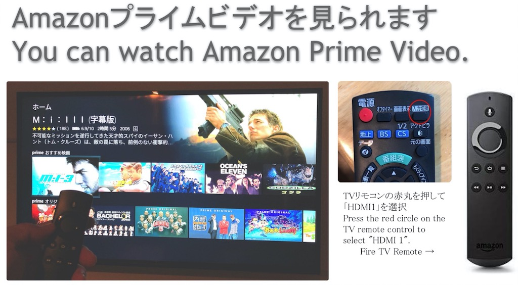 You can watch Amazon Prime Video.